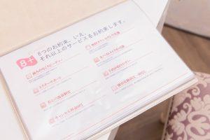 滋賀県大津市のネイルサロン・脱毛サロンビュキュアお問い合わせ